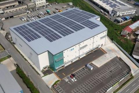Japan's Feed-In-Tariff Solar Program Sayama 2